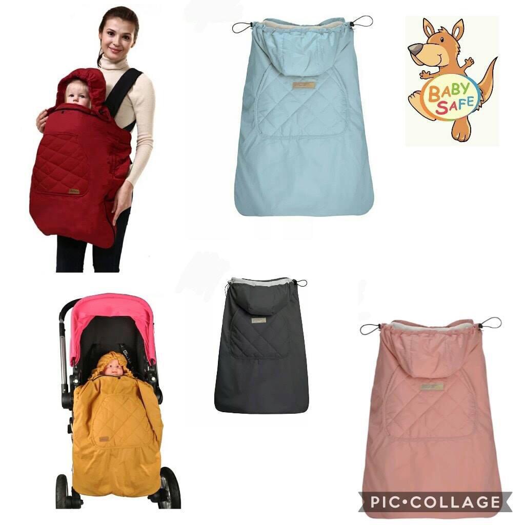 Cobertor Protector Multiuso de Viento y Lluvia para el coche y canguro