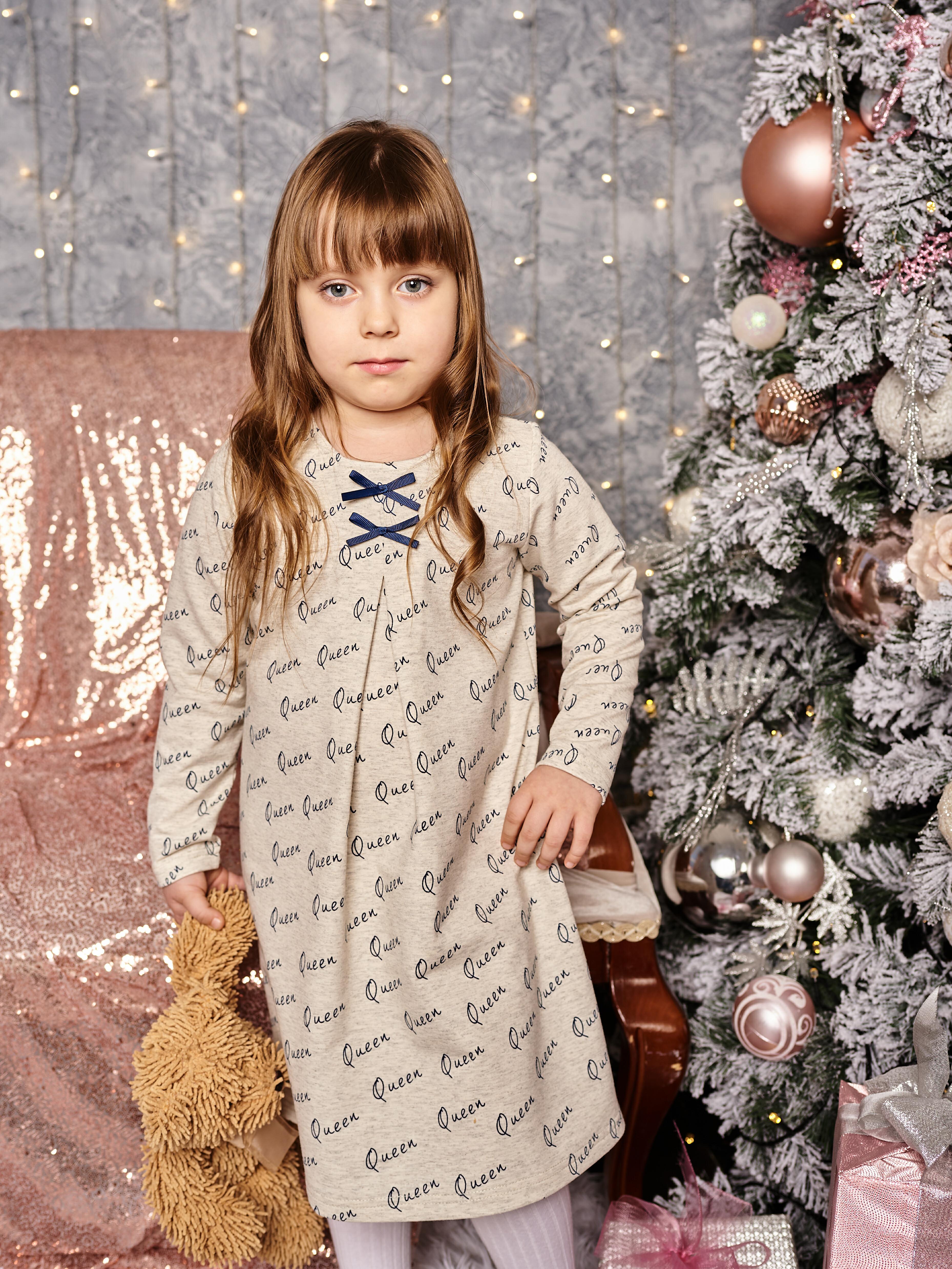 """Платье для девочки """"АЛИСА"""" 600342"""