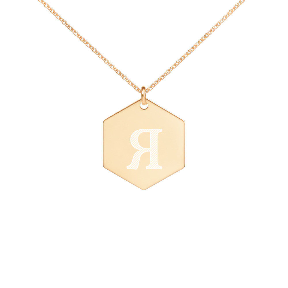 Я Hexagon Necklace