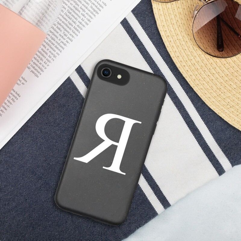 Backwards R Biodegradable phone case