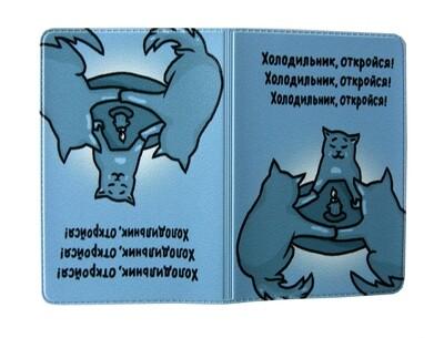 Обложка для транспортной карты