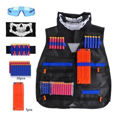 Kids Battle Zone Tactical Kit