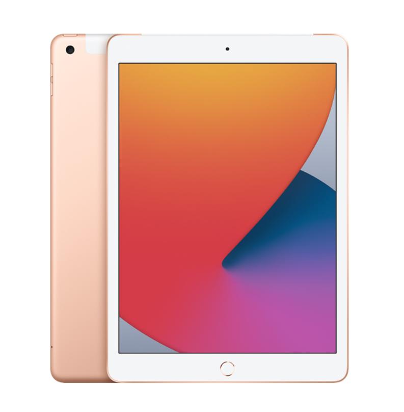 Apple iPad 10.2 2020, kuldne