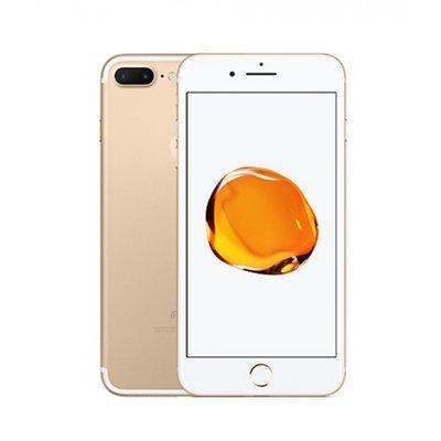 iPhone 7 ja kaasa tasuta kingitus