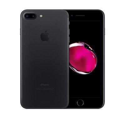 iPhone 7 plus+ kingitus