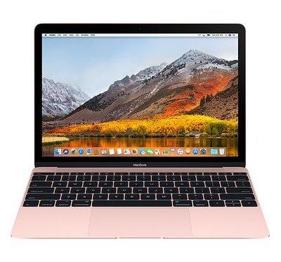 Macbook 12 512GB SSD Sülearvuti