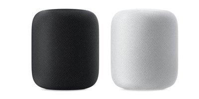 Apple HomePod kõlar