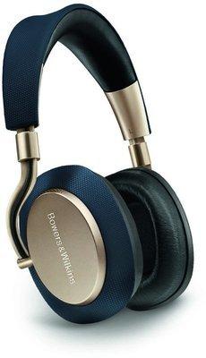 B&W PX -Bluetooth- kõrvaklapid