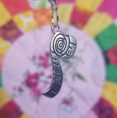 Decorative Silver Tailor's Measuring Tape Charm