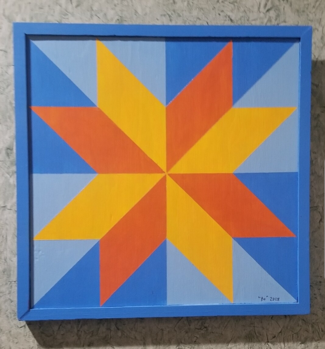 Barn Quilt Contest
