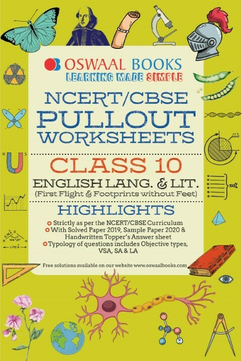 Oswaal NCERT & CBSE Pullout Worksheets Class 10 English Language and Literature Book (For 2021 Exam)