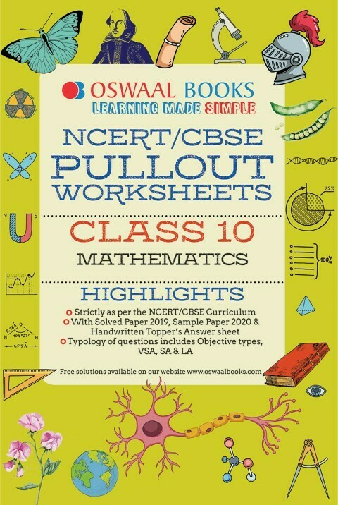 Oswaal NCERT & CBSE Pullout Worksheets Class 10 Mathematics Book (For 2021 Exam)