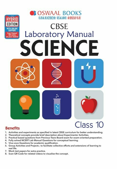 Oswaal CBSE Laboratory Manual Class 10 Science Book (For 2021 Exam)