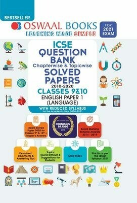 REDUCED SYLLABUS Oswaal ICSE Question Bank Chapterwise & Topicwise Solved Papers, English Paper - 1, Class 10 (Reduced Syllabus) (For 2021 Exam)