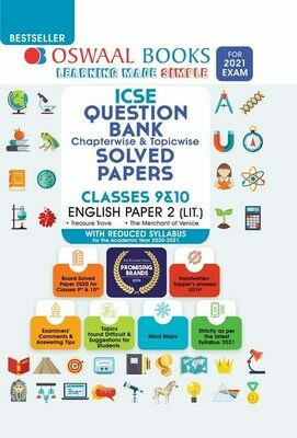 REDUCED SYLLABUS Oswaal ICSE Question Bank Chapterwise & Topicwise Solved Papers, English Paper - 2, Class 10 (Reduced Syllabus) (For 2021 Exam)