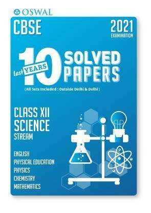 CBSE Class 12 - Last 10 Years Solved Papers (SCIENCE - PCM)