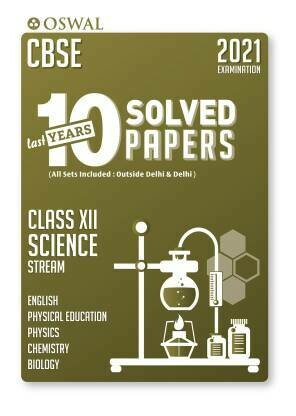 CBSE Class 12 - Last 10 Years Solved Papers (SCIENCE - PCB)