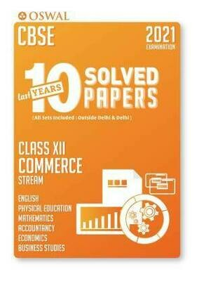 CBSE Class 12 - Last 10 Years Solved Papers (COMMERCE)