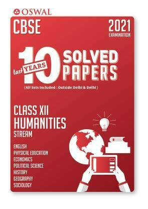 CBSE Class 12 - Last 10 Years Solved Papers (HUMANITIES)