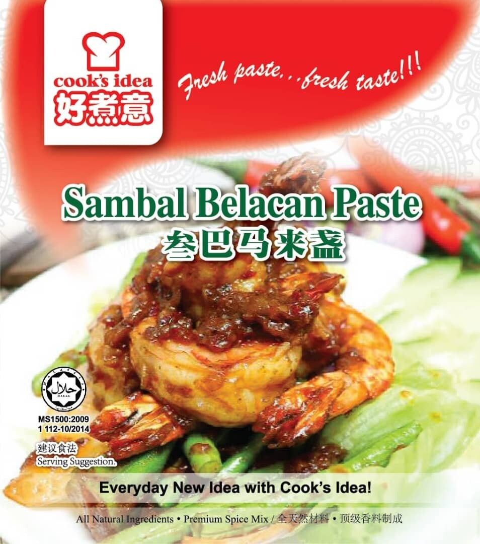Pan Royal Cook's Idea - Sambal Belacan Paste