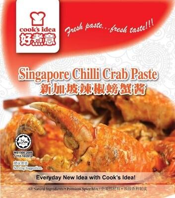 Pan Royal Cook's Idea - Singapore Chilli Crab Paste