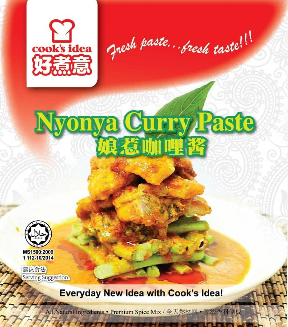 Pan Royal Cook's Idea - Nyonya Curry Paste