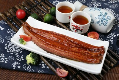 Pan Royal Frozen Unagi 250g +/- (1 Piece)