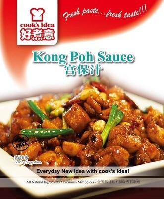 Pan Royal Cook's Idea - Kong Poh Sauce