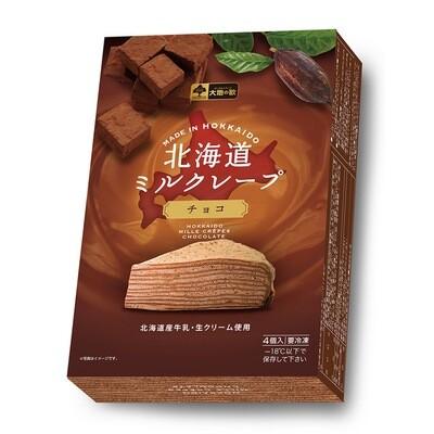 Pan Royal Hokkaido Mille Crepes Chocolate