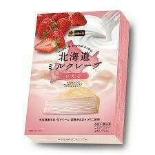Pan Royal Hokkaido Mille Crepes Strawberry