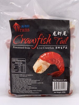Pan Royal Frozen Cooked Crawfish (小龙虾尾)