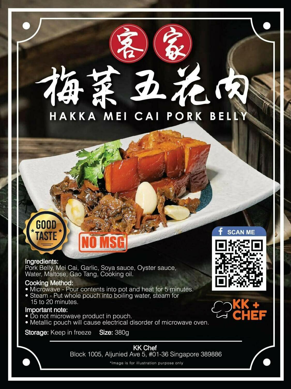Pan Royal Hakka Mei Cai Pork Belly
