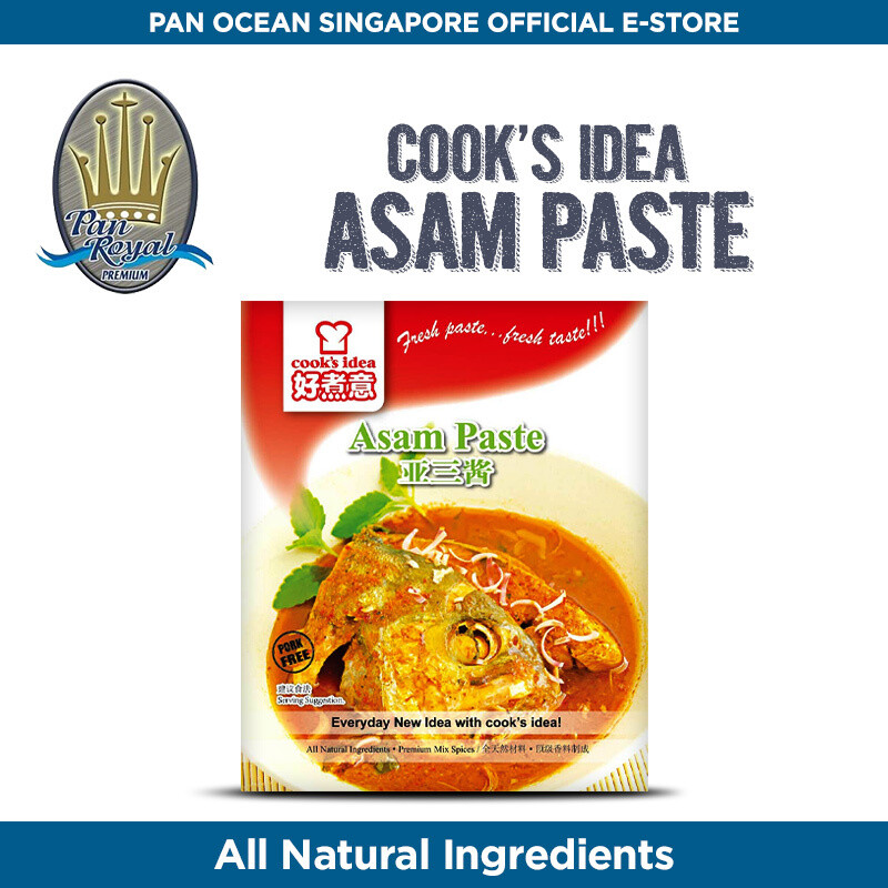 Pan Royal Cook's Idea - Asam Paste