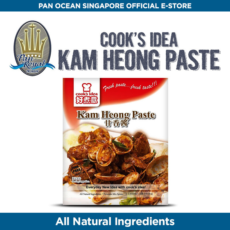 Pan Royal Cook's Idea Kam Heong Paste