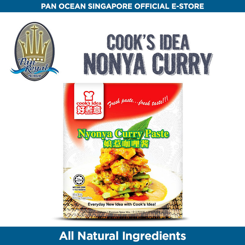 Pan Royal Cook's Idea - Nyonya Curry Paste