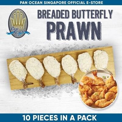 Pan Royal Frozen Breaded Butterfly Prawn (10 Pieces)