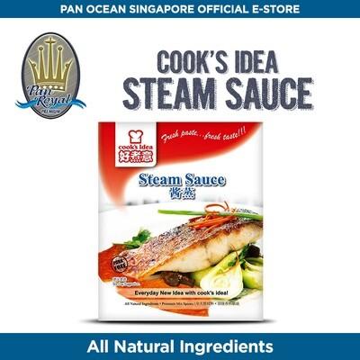 Pan Royal Cook's Idea - Steam Sauce