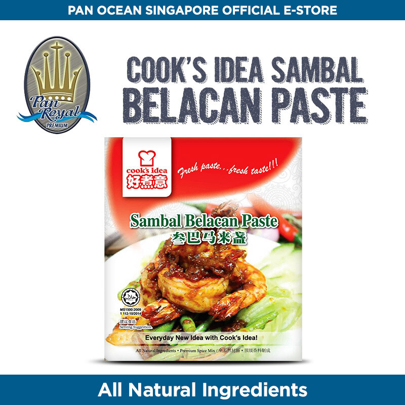 Pan Royal Cook's Idea - Sambal Belacan Paste