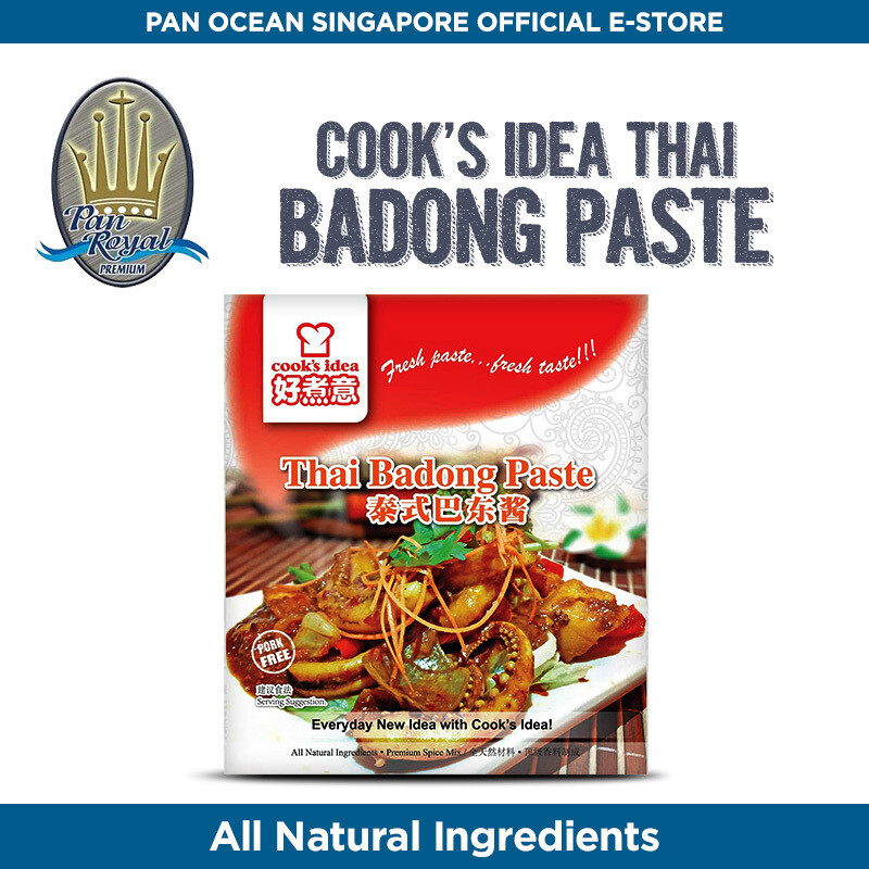 Pan Royal Cook's Idea - Thai Badong Paste