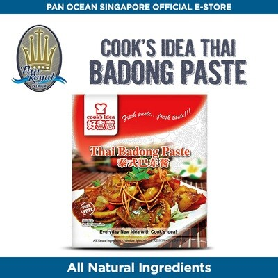 Pan Royal Cook's Idea - Thai Badong Paste