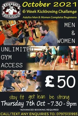 Adults kickboxing Beginners Course Thursday 7th Oct 2021