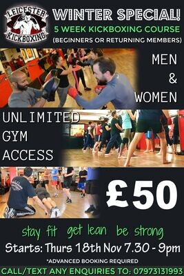 Adults kickboxing Beginners Course Thursday 18th Nov 2021