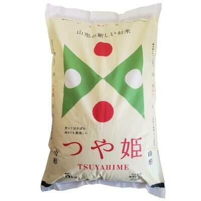 Tsuyahime rice from Japan 11 lb