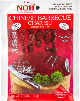 NOH Chinese Barbecue Char Siu 2.5oz