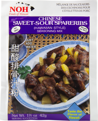 NOH Chinese Sweet & Sour Spareribs 1.5oz