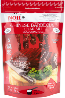 NOH Chinese Barbecue Char Siu Bulk 3LB