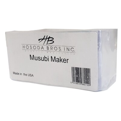 Musubi Maker Single