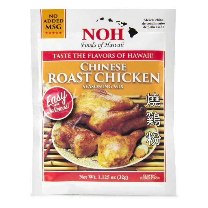 NOH Chinese Roast Chicken 1.2oz