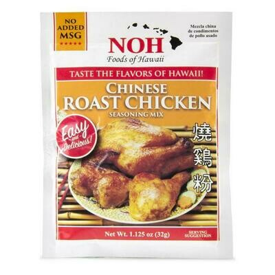 NOH Chinese Roast Chicken 1.2oz