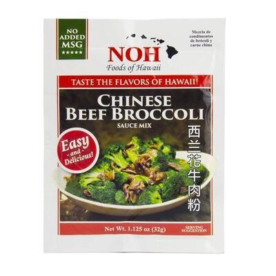 NOH Chinese Beef Broccoli 1.1oz